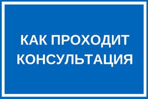 vseotzyivyi-2