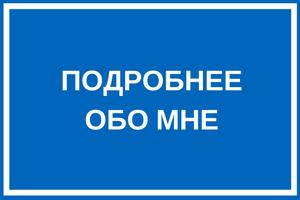 vseotzyivyi-3