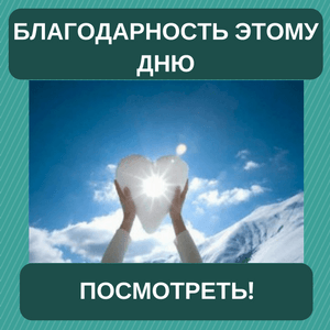 video-kurs-v-podarok-2